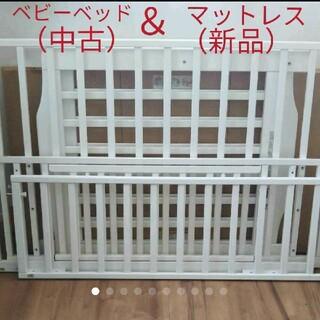 カトージ(KATOJI)のベビーベッド(中古)&マットレス(新品)セット(ベビーベッド)