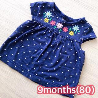 カーターズ(carter's)のカーターズ♡花刺繍ドット柄半袖Tシャツ♡ネイビー紺80(Tシャツ)