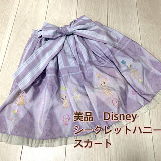 ディズニー(Disney)のディズニー Disney シークレットハニー スカート ミスバニー(ひざ丈ワンピース)