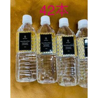 天然水 シリカ水 42本