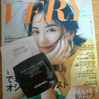 コウブンシャ(光文社)のVERY 8月号(ファッション)