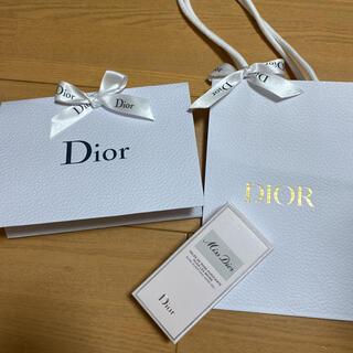 Dior - 新品未使用 ミスディオール ハンドジェル プレゼント包装