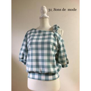 トランテアンソンドゥモード(31 Sons de mode)のトップス(シャツ/ブラウス(半袖/袖なし))