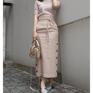 マーキュリーデュオ(MERCURYDUO)の新品 ボタン付サイドスリットタイトスカート(ロングスカート)