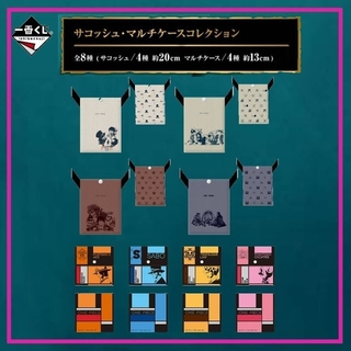 一番くじ ワンピース F賞 サコッシュ・マルチケース 全8種セット(その他)