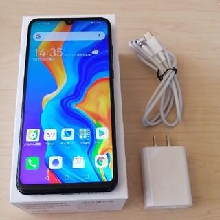 ファーウェイ(HUAWEI)のHUAWEI P30 lite ミッドナイトブラック 64 GB(スマートフォン本体)