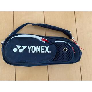 YONEX - YONEX ラケットバッグ型ポーチ