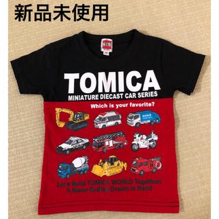 タカラトミー(Takara Tomy)の新品未使用★トミカ ★乗り物★半袖Tシャツ★90(Tシャツ/カットソー)