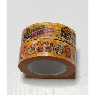 サンリオ(サンリオ)のぐでたま マスキングテープ(テープ/マスキングテープ)