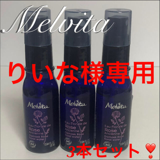 メルヴィータ(Melvita)のメルヴィータ フラワーウォーター リセットミスト ローズ(化粧水/ローション)