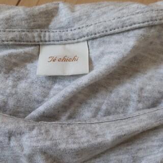 テチチ(Techichi)のテチチ★美品カットソー(カットソー(半袖/袖なし))