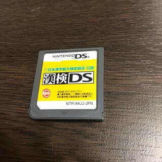 ニンテンドーDS(ニンテンドーDS)の任天堂 漢検DS ゲームソフト 漢検 脳トレ 任天堂DS DSソフト(携帯用ゲームソフト)
