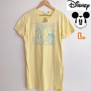 ディズニー(Disney)の【新品】Disney ディズニー 半袖 Tシャツ ロングワンピース L イエロー(ロングワンピース/マキシワンピース)