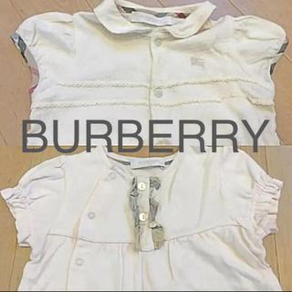 バーバリー(BURBERRY)のバーバリー  ベビー服2点セット(ロンパース)