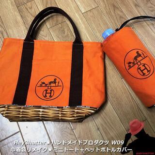 ハンドメイド・巾着袋リメイク★ランチ2点セット<オレンジ>(バッグ)