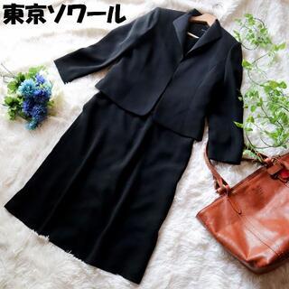 ソワール(SOIR)の東京ソワール SOIR BENIR ワンピースセットアップ ブラックフォーマル(礼服/喪服)