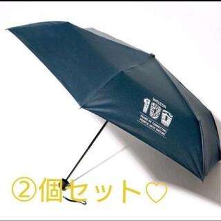 ヴェレダ(WELEDA)のスプリング 付録 WELEDA ヴェレダ  折りたたみ傘②個セット! 日傘 雨傘(傘)