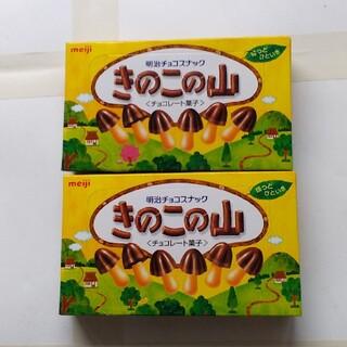 メイジ(明治)の明治きのこの山74g×2個(菓子/デザート)