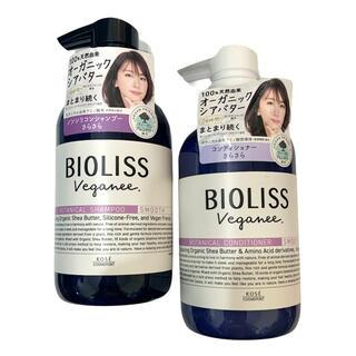 コーセーコスメポート(KOSE COSMEPORT)の【新品未使用】BIOLISS@シャンプー&リンス(シャンプー/コンディショナーセット)