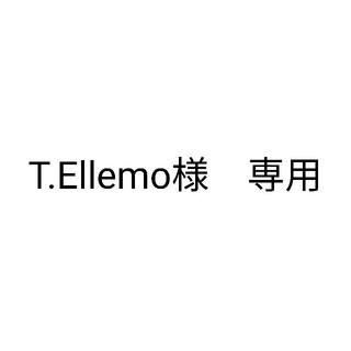 T.Ellemo様 専用(各種パーツ)