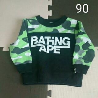 アベイシングエイプ(A BATHING APE)のアベイシングエイプ BAPE KIDS トレーナー 迷彩(その他)