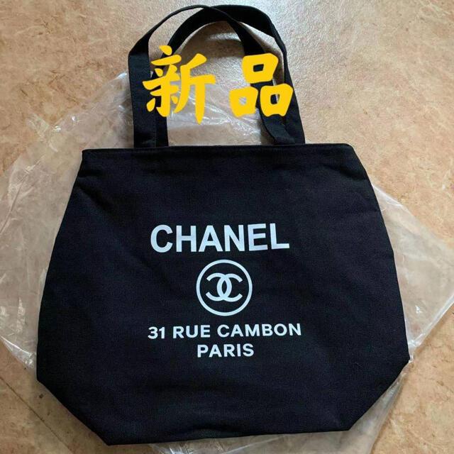 CHANEL(シャネル)のシャネル 31 RUE CAMBON PARIS コスメノベルティ トートバッグ レディースのバッグ(トートバッグ)の商品写真