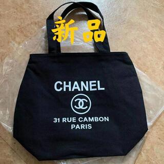 CHANEL - シャネル 31 RUE CAMBON PARIS コスメノベルティ トートバッグ
