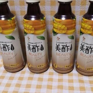 美酢、ミチョ、マンゴー希釈タイプ、4本セット、①