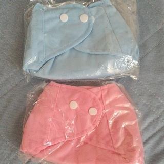 布おむつカバー 2枚セット(布おむつ)