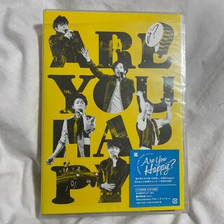 嵐 - 嵐 Are You Happy?  DVD