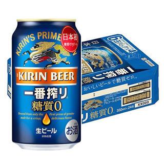 キリン(キリン)のキリン 一番搾り糖質ゼロ 350ml 2ケース(ビール)