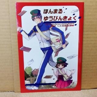 刀剣乱舞 とうらぶ 同人誌2525(一般)
