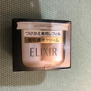ELIXIR - 資生堂 エリクシールシュペリエル エンリッチドクリーム TB つけかえ専用