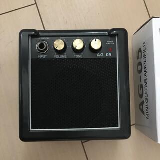 アンプ AG-05(ギターアンプ)