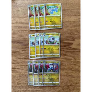 ポケモン(ポケモン)のポケカ タツベイ コモルー ボーマンダ(シングルカード)