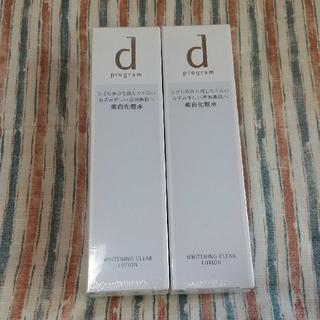 d program - dプログラム ホワイトニングクリアローション2本