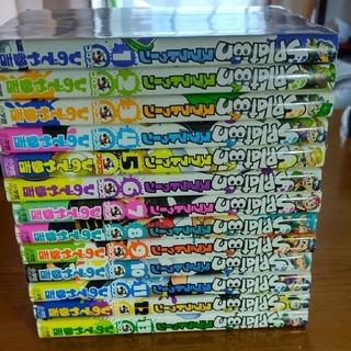 ショウガクカン(小学館)のスプラトゥーン コミック 1~13巻セット(少年漫画)