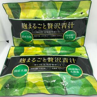 麹まるごと贅沢青汁 60袋 2個(青汁/ケール加工食品)