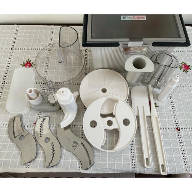 Amway(アムウェイ)のアムウェイ フードプロセッサー オプションパーツ スマホ/家電/カメラの調理家電(フードプロセッサー)の商品写真
