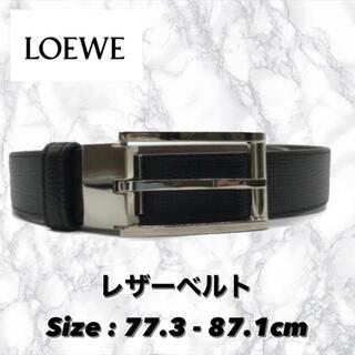 LOEWE - LOEWE ロエベ レザーベルト メンズ サイズ:77-87cm