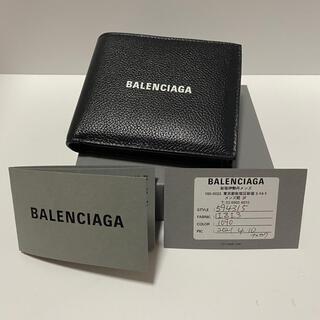 バレンシアガ(Balenciaga)のバレンシアガ 594315 レザー 二つ折り財布(折り財布)