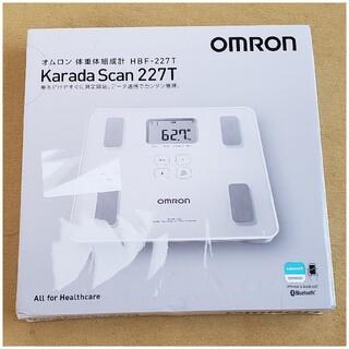 オムロン(OMRON)のKarada Scan 227T 体重計(体重計/体脂肪計)