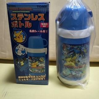 ポケモン - ポケモン  水筒  7月25日まで