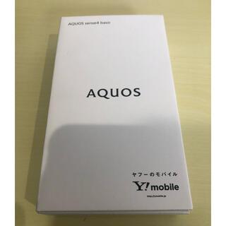 アクオス(AQUOS)のAQUOSsense4 basic(スマートフォン本体)