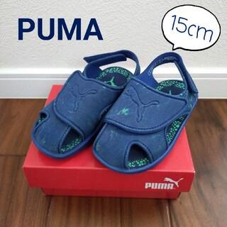 プーマ(PUMA)のPUMA サンダル 15cm(サンダル)
