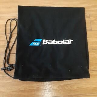 Babolat - バボラ ラケットケース【未使用】