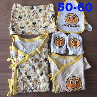 バンダイ(BANDAI)の新生児 肌着 2枚組 50-60  アンパンマン(肌着/下着)