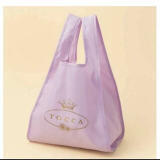 トッカ(TOCCA)の美人百花 9月号 特別付録 エコバッグ トッカ TOCCA(エコバッグ)