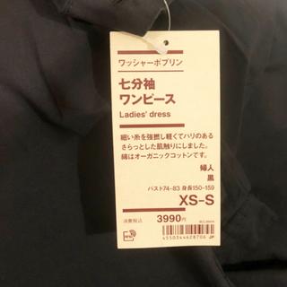 ワッシャーポプリン七分袖ワンピース(ひざ丈ワンピース)