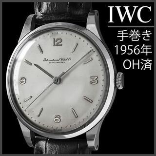 インターナショナルウォッチカンパニー(IWC)の(645) IWC 手巻き OH済 数字文字盤 1956年製 日差2秒(腕時計(アナログ))